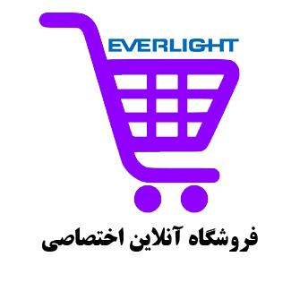 Everlight Product / میکرو مدرن نمایندگی رسمی everlight در ایران
