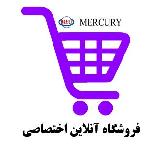 Mercury Product / میکرو مدرن نمایندگی رسمی mercury در ایران