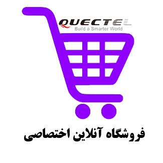 Quectel Product / میکرو مدرن نمایندگی رسمی quectel در ایران