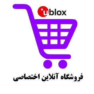 Ublox Product / میکرو مدرن نمایندگی رسمی ublox در ایران